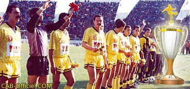 [Retro] Première coupe d'Afrique des clubs pour la Tunisie
