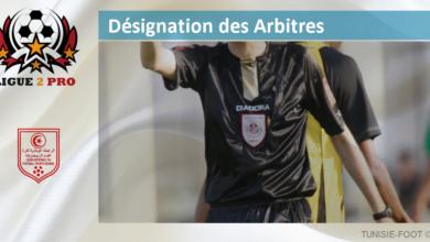Arbitre LP2