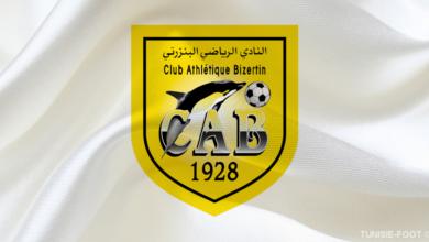 Photo de [CAB] Ghazi Ghrairi nouvel entraineur