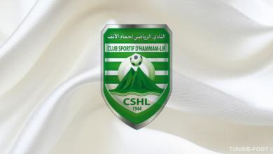 Logo CSHL