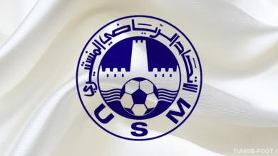 Logo USMo
