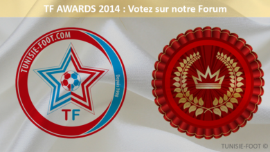 TF Awards 2014