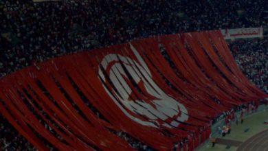 Supporteurs Tunisie