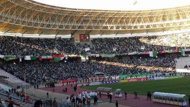 Stade Radès