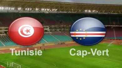 Tunisie vs Cap-Vert