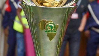 Coupe de la CAF