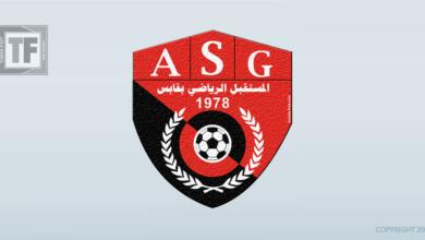 Photo de [LP1] : ASG – Cinq matchs à huis clos