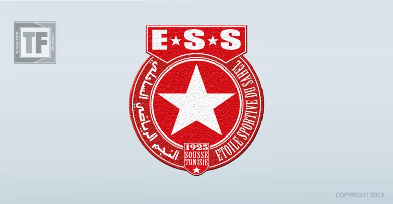 Logo_ESS_2016-780x405.png