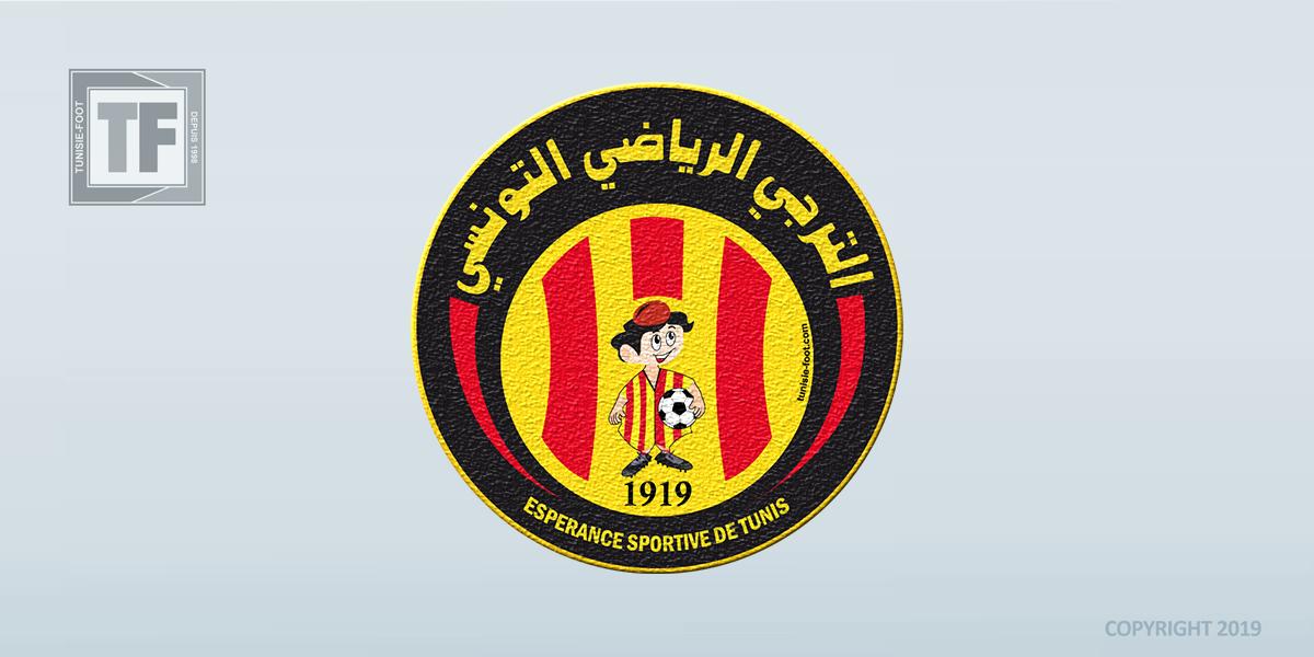 Logo_EST_2016.png