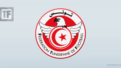 Photo de [CHAN] : La Tunisie renonce !
