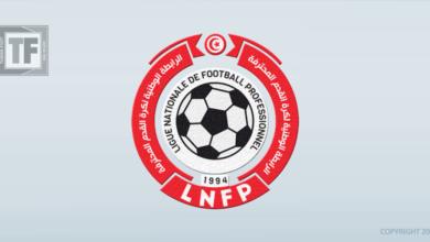 Photo de [LNFP] : Les clubs de Gabès sanctionnés