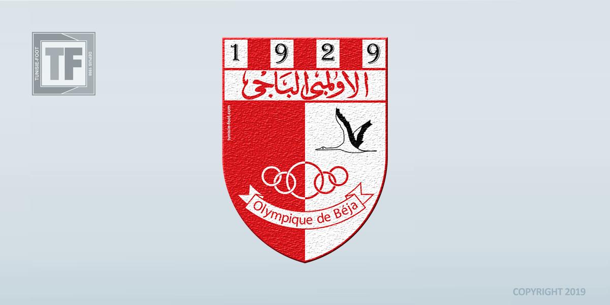 Logo_OB_2016.png