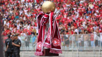 Trophée CAF