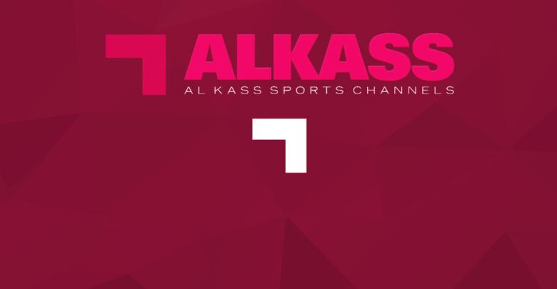AlKass TV