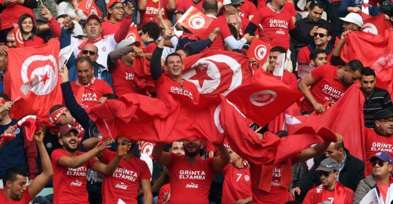 Supporters Tunisie