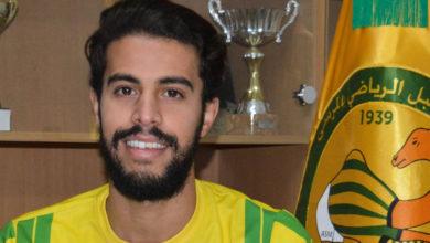 Youssef Khemiri