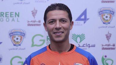 Photo de [Transferts] : Chermiti rejoint Al Fayha