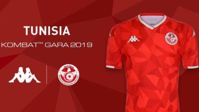 Photo de [EN] : Nouveaux maillots pour l'Équipe Nationale