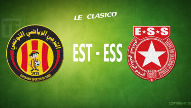 Photo de [LP1] : EST 1-1 ESS