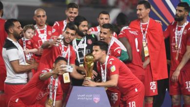 Photo de [UAFA] : ESS et EST en coupe Arabe
