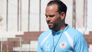 Tarek Jaraya