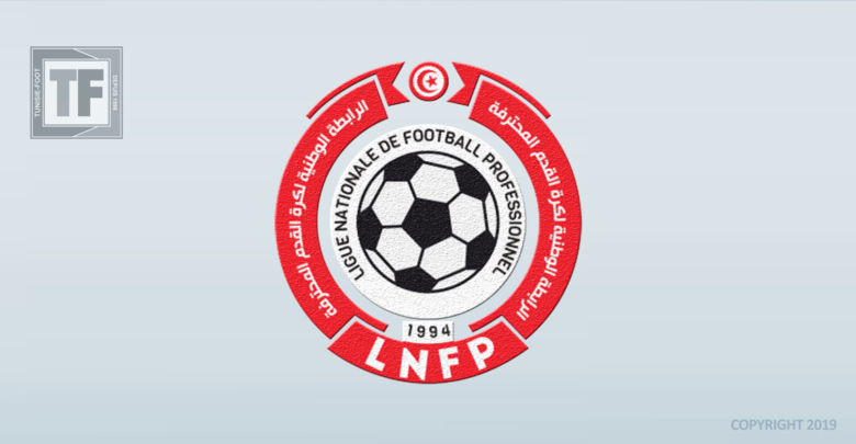 LNFP Logo by TF