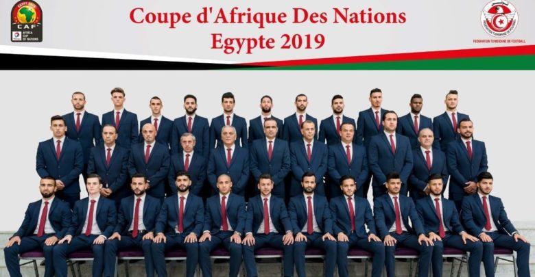 Délégation Tunisienne