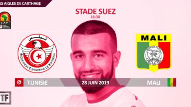 Photo de [CAN 2019] : Tunisie – Mali