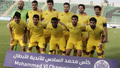 Photo de [Coupe Arabe] : CAB éliminé