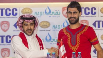 Photo de [Transferts] : Aouichi à Al Arabi