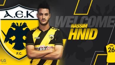 Photo de [Transferts] : Hnid à l'AEK