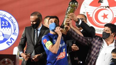 Photo de [Coupe de Tunisie] : L'USMo l'a fait