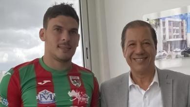 Photo de [Transferts] : Kchouk au Stade Tunisien