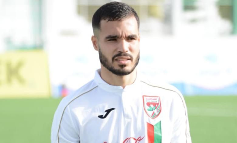 Haykel Chikhaoui